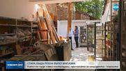 Къща се срути върху магазин в Хайредин