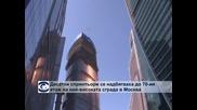 Десетки спринтьори се надбягваха до 70-тия етаж на най-високата жилищна сграда в Москва