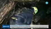 Вече четирима фубтолисти са извадени от пещерата в Тайланд