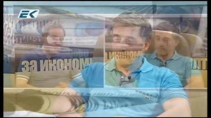 Диагноза с Георги Ифандиев 03.06.2015