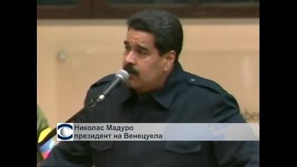 Венецуела прекрати всякакви отношения с Панама заради готвен преврат