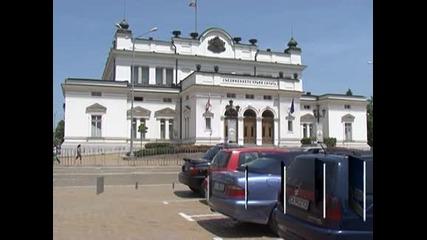 Проектът за решение за провеждането на национален референдум ще влезе за обсъждане в пленарна зала