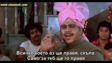 Karma(1986) Съдба Индийски филм с бг субтитри