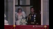Връщане на лентата назад - Сватбата на Принц Чарлс и Лейди Даяна