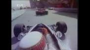 F1 Стюърт - Монако