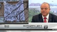 Бтв Новини - окупацията на университетите