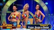 Актьорска задача за кандидат-адреналинките и финал на кастинга - Господари на ефира (21.09.2015)