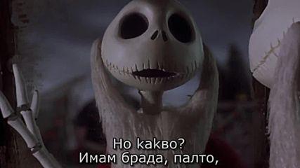 [3/4] Кошмарът преди Коледа - Бг Субтитри - анимация (1994) the Nightmare Before Christmas # 720p hd