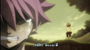 Fairy Tail Opening 21