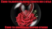 (giannis Ploutarxos-mono esi) Янис плутархос- само ти