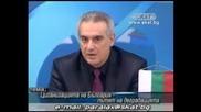 Цигани изнасилват българско момче