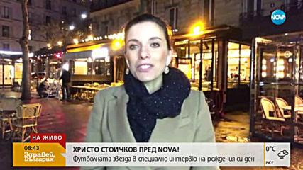 Христо Стоичков в специално интервю за NOVA навръх рождения си ден