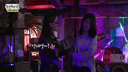 Hangout with Yoo - Lee Hyori, Hwasa, Jung Hwa, Jessi