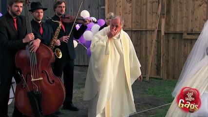 Проваляне на сватба - скрита камера