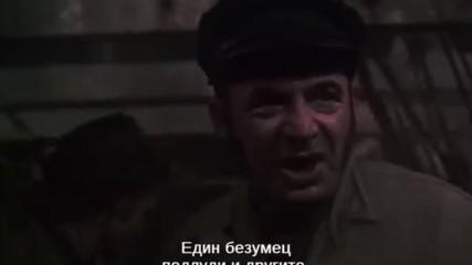 Моби Дик ( 1956 )