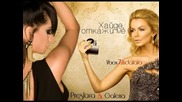 Preslava Galena - Haide, Otkaji Me - 2011 - Official Song