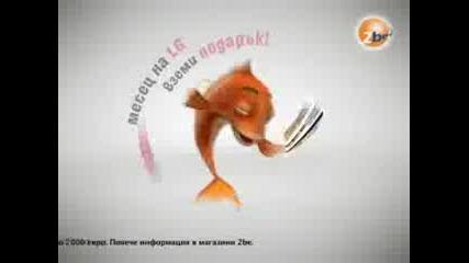 Златната Рибка Говори За Месеците