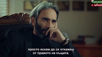 Завинаги - сезон 2, еп.34
