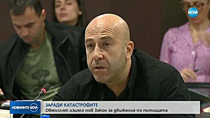Желязков: Имаме нужда от нов Закон за движението по пътищата