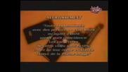 Akhenaton ft. Fonky Family - Bad Boys De Marseille (by Сашо G)