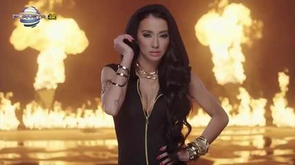 Ани Хоанг - Няма да те бавя 2015