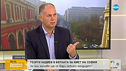 Кадиев: Безплатният градски транспорт ще реши проблема с мръсния въздух