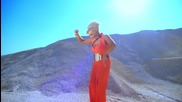 Maya - Djale shqiptar ( Official Video Hd)