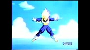 Dbz - The Offspring - Come Out Swinging