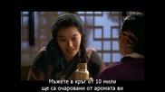 Warrior Baek Dong Soo-еп-9 част 1/3