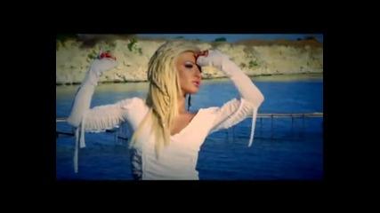 Cлавена - Черен Гарван (oficial video) - 2010