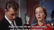 Чуждестранна афера ( 1956 )