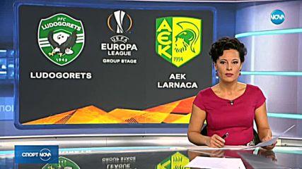Спортни новини (08.11.2018 - централна емисия)