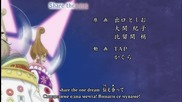 [sugoifansubs] One Piece - Opening 11 [720p][karaoke][bg]