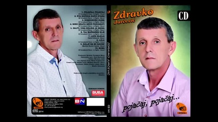 Zdravko Jurcevic Pojacaj Pojacaj BN Music Etno 2014