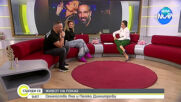 Живот на показ: Семейството Яна и Петко Димитрови