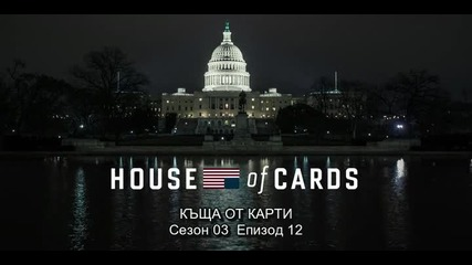 House of Cards S03e12 Chapter 38