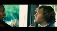 Trailer: Be Kind Rewind (2008)