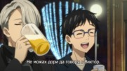 [ Bg Subs ] Yuri!!! on Ice - 10 [ High ]