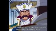 One Piece - Епизод 196