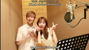 Kim Nam Joo & Yook Sung Jae - Photograph + Превод