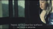 Autumn's Concerto / Есенен концерт - E02 част 1/4