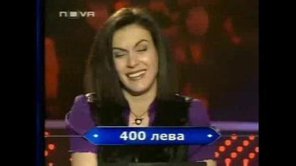 Диана Любенова and Les Vs. Стани Богат ;дд