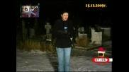 ! Черната хроника и поднасянето й, Господари на ефира, 21.12.2009
