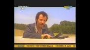 Pit Bull - Черна Котка, Бял Котарак филм на Костурица