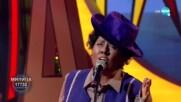 "Милица Гладнишка като The Jackson 5 - ""Who's Loving You"" | Като две капки вода"