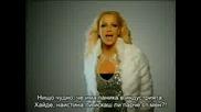 Britney Spears - Piece Of Me - С Превод