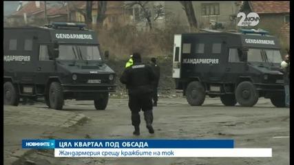 Полицията окупира квартал заради кражби на ток