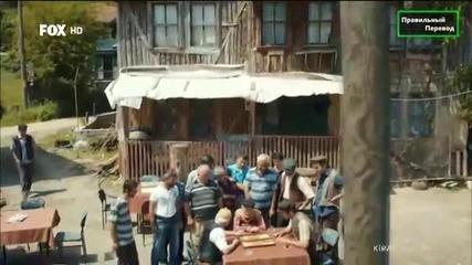 Сезонът на черешите Kiraz Mevsimi 2014 Турция Бълг. и Руски суб.