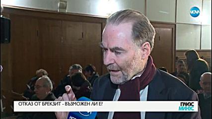 ИЗНЕНАДИТЕ В СЪРЦЕТО НА ЕВРОПА: 30 години след разпадането на комунизма