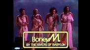 Boney M - Реките на Вавилон - 1978